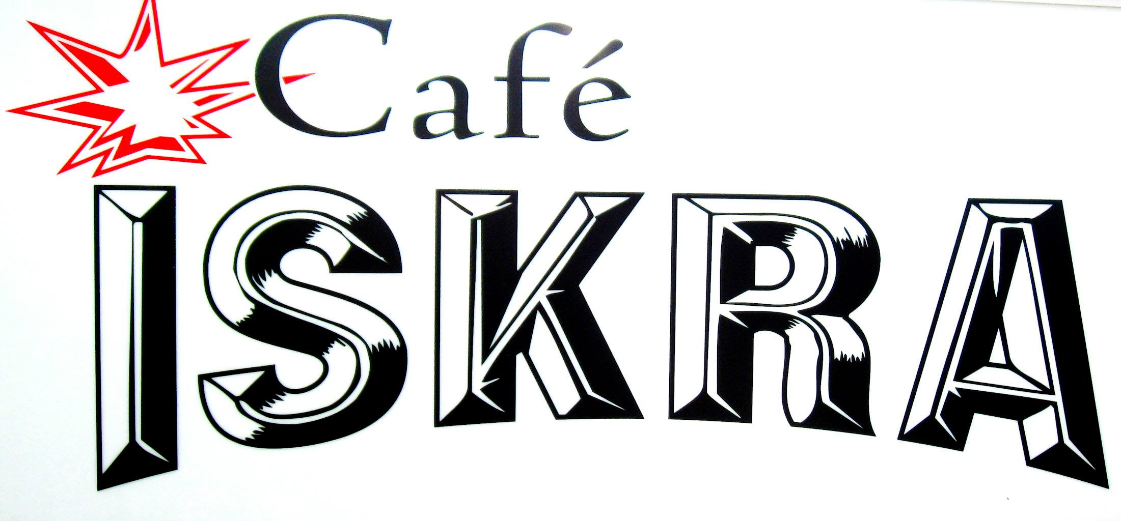 Caffe Bar Iskra