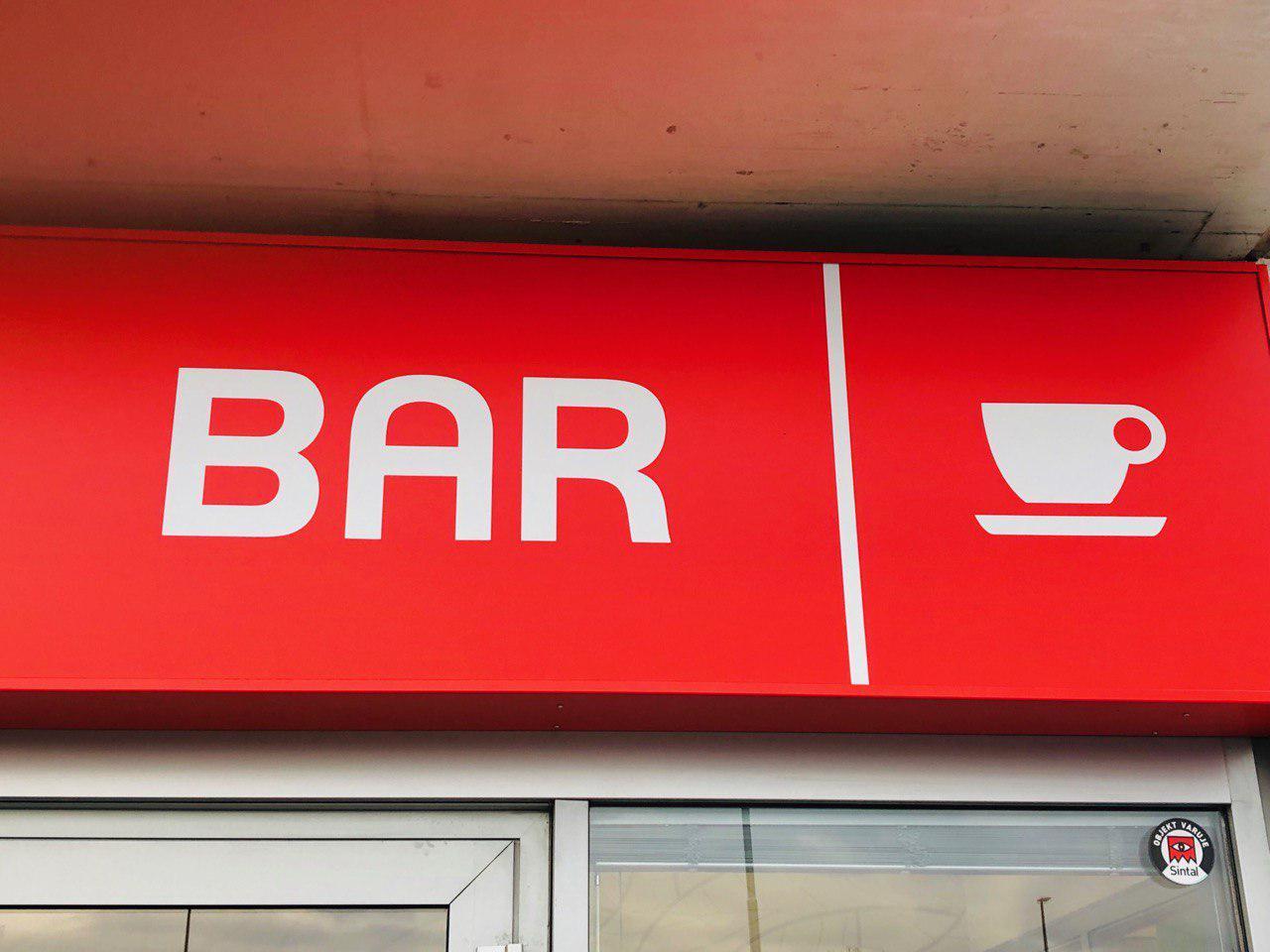 Kava bar Petrol